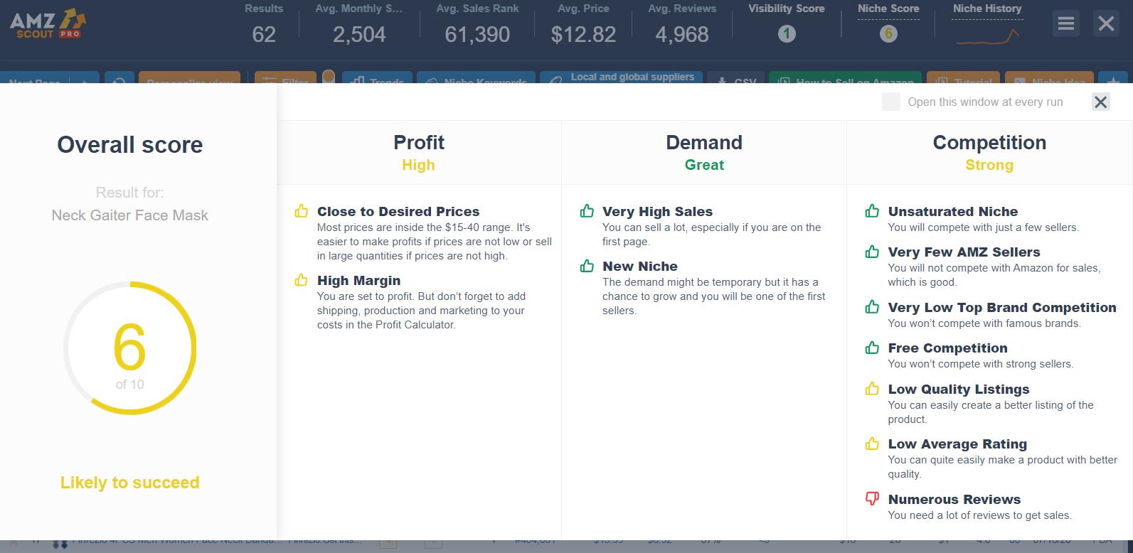 amz-scout-score-interface