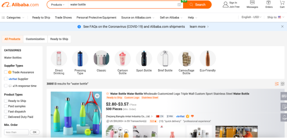 photo-of-alibaba-homepage